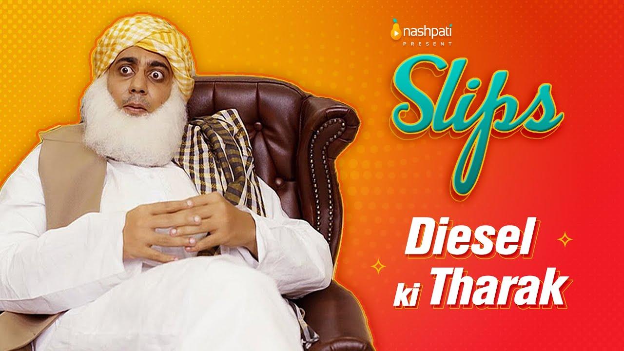 Download Diesel Ki Tharak│Slips│Nashpati