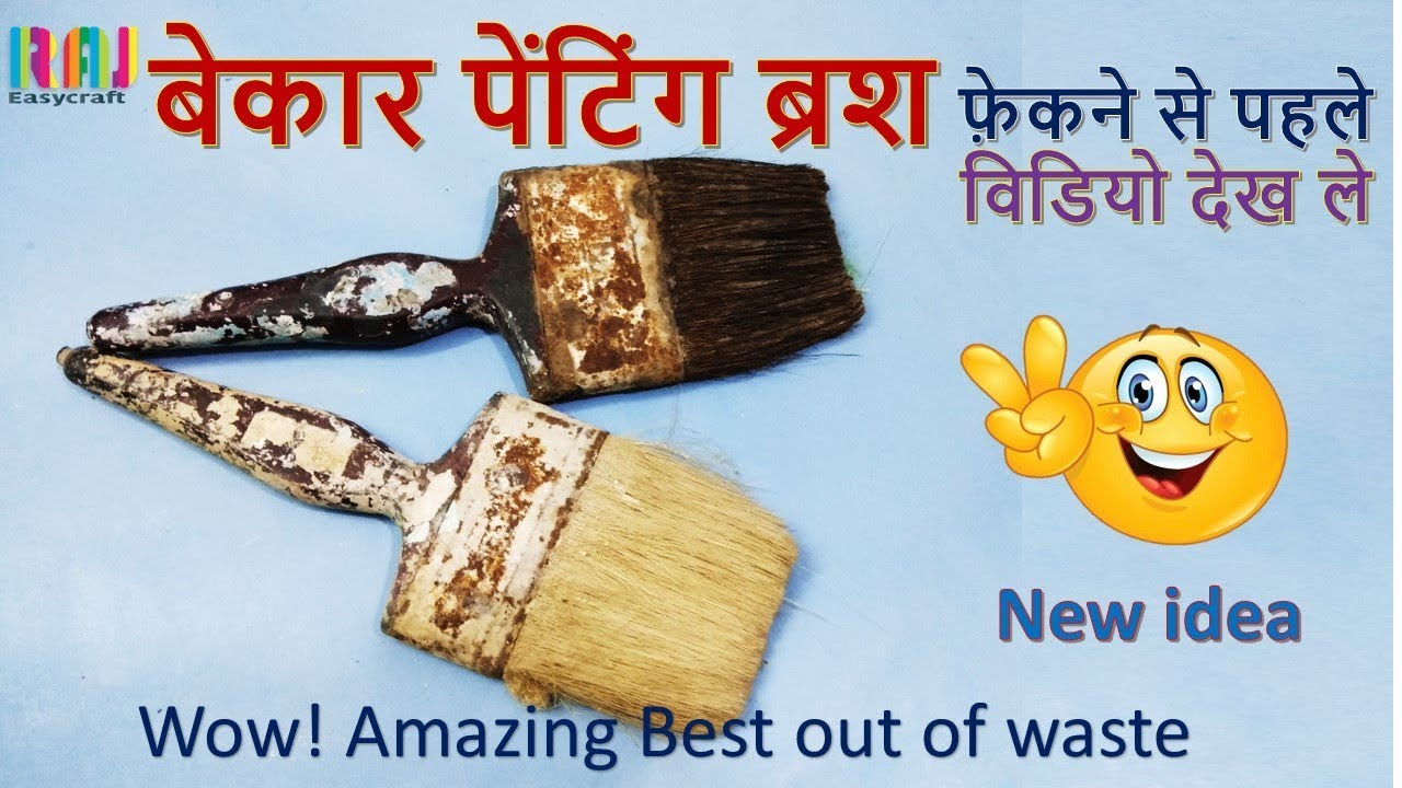 Best Out Of Waste Painting Brush Room Decor Ideas Kid Craft Raj Easy Craft Youtube
