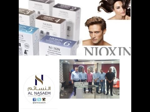 Training on the product NIOXIN  IN ALNASAEM