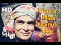 TURA NAI JANE RE L #gautamdeonani #incrediblesinger l Chhattisgarhi Song