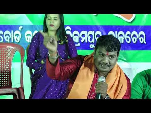 Puri Sarakara By SriCharan Mohanty Hanuman Jayanti HousingBoardColony F C I Talcher