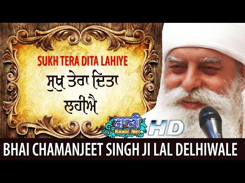 Bhai-Chamanjeet-Singh-Ji-Lal-Sukh-Tera-Dita-Gurmat-Kiratan-Pitampura-24-Dec-2019