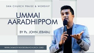Ummai aaradhippom -  By. Ps. John Jebaraj