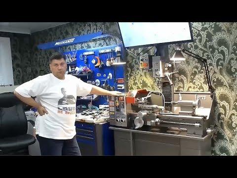 JET BD-11GDMA Токарно-фрезерный станок.