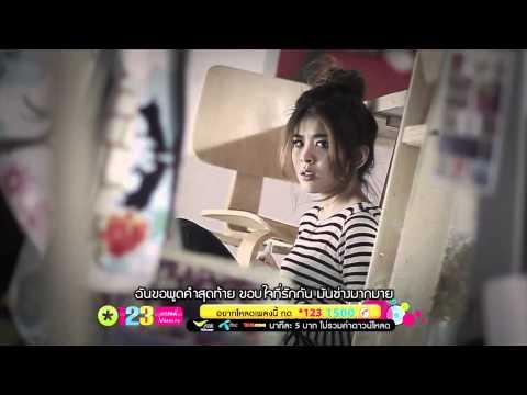 ไม่จบไม่ใช่ไม่เจ็บ - หนูนา Official MV [HD]