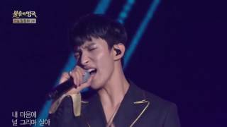 Lee Seokmin is the vocalist of our generation