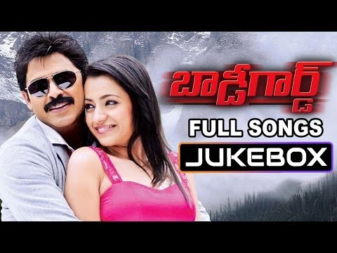 Bodyguard Telugu Movie Songs Jukebox || Venkatesh, Trisha, Saloni