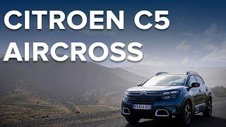 Citroen C5 Aircross | Тест-драйв від Авто24
