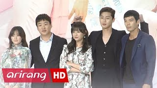 Video [Showbiz Korea] Park Seo-jun, Kim Ji-won(박서준, 김지원) _ Fight For My Way(쌈, 마이 웨이) _ Interview download MP3, 3GP, MP4, WEBM, AVI, FLV April 2018