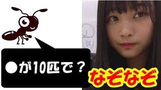 乃木坂46 欅坂46 が好きな人はチャンネル登録よろしくお願いします!! 高評価も押して...
