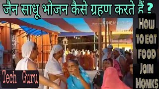 Vlog How do jain monks eat food Steamer in ganges River Durga Maa Immersion