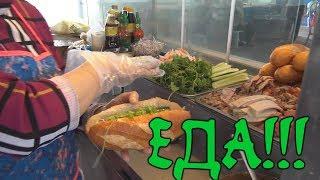 ዦ 91 ዣ Еда и рынки на вьетнамских курортах