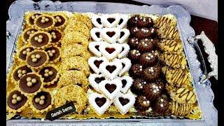 حلويات العيد2020/برطل زبدة وعجينة وحدة اخدمت تشكيلة رائعة من الحلويات(5انواع صابلي)راقية شكلا ومذاقا