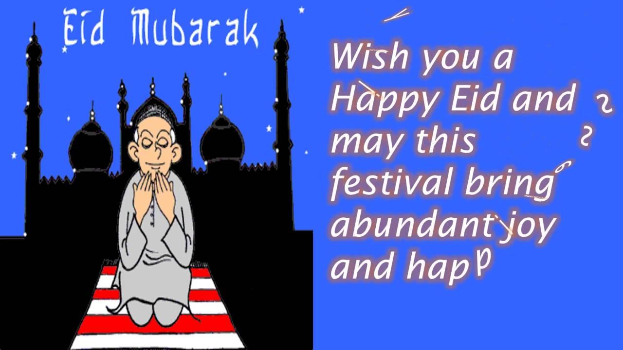 Eid mubarak wishes greetings e card whatsapp message sms quotes eid mubarak wishes greetings e card whatsapp message sms quotes 3 youtube kristyandbryce Images