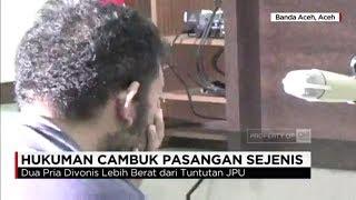 Video Pasangan Sejenis di Aceh Dihukum Cambuk 85 Kali download MP3, 3GP, MP4, WEBM, AVI, FLV Juni 2018