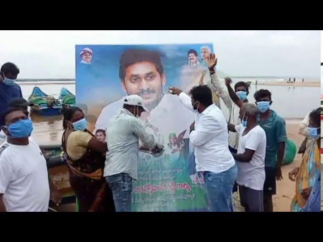Bheemili Fishermen in Palabishekam to AP CM YS Jagan .    Visakapatnam.