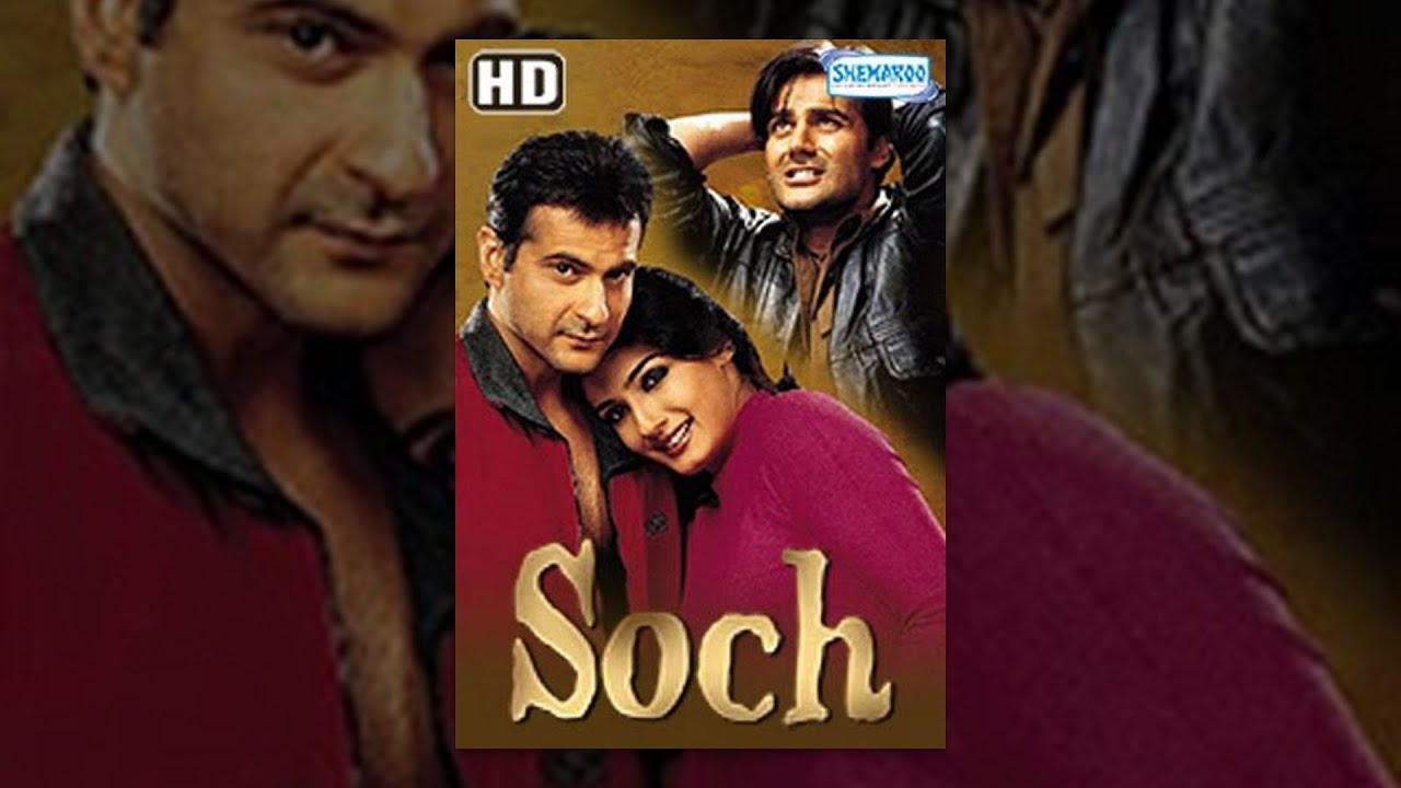 Soch (2002){HD} Hindi Full Movie - Sanjay Kapoor, Raveena Tandon, Arbaaz Khan - (With Eng Subtitles)