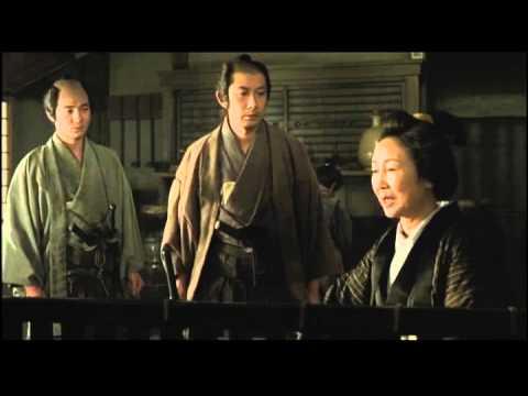 La Servante et le samourai (2004) // Bande-annonce (VO)
