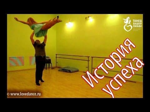 «Грязные танцы»: свадебный танец, подготовка!