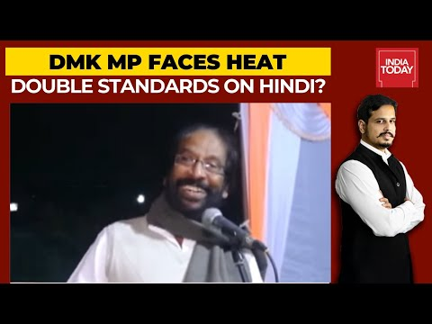 Tiruchi Siva Faces Heat Over Singing Hindi Melody; DMK's Double Standards On Hindi Imposition?