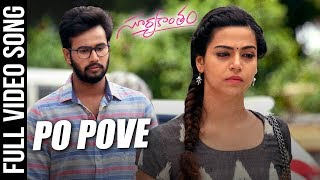 po-pove-full-song---suryakantam-niharika-konidela-rahul-vijay-perlene-bhesania