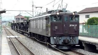 EF64-37(茶釜)牽引のホキ6車配給