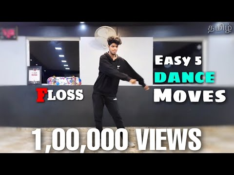 Easy 5 Dance Moves | Tamil | Part - 2 | By Saro | The Dance Hype