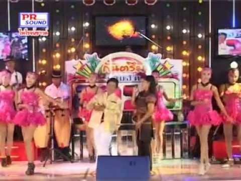 แสดงสด สมานชัย พิมพา  [ Kantrum Saman Chai Phimpha Live Show ]