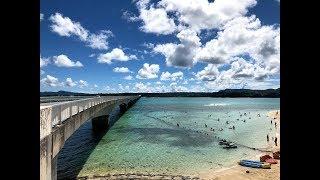 【絶景!沖縄ドライブ②】古宇利大橋で紺碧の海を渡り楽園の島へ Oversea drive to paradise island in Okinawa