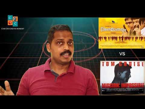 Download Roast of Malayalam Movie Vande Matharam | Mammootty | Arjun | Kappa Puzhukku | Episode 3