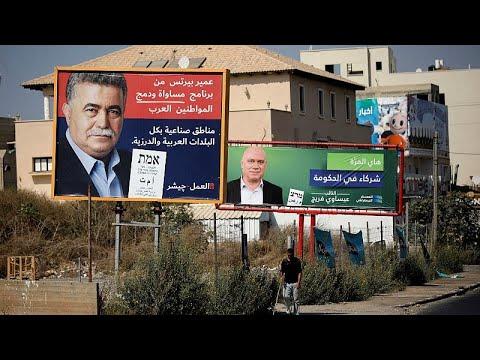 النتائج شبه النهائية للانتخابات الإسرائيلية تؤكد المأزق السياسي وصعوبة تشكيل ائتلاف قوي…  - نشر قبل 2 ساعة