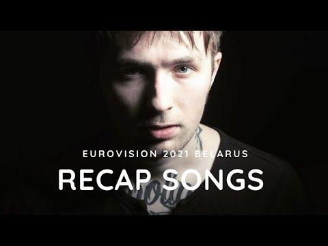 Eurovision 2021 Belarus Recap Songs