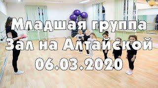 Художественная гимнастика для девочек в Московском районе. Младшая группа