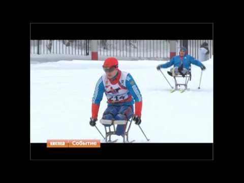 На фото Чемпионат России по лыжным гонкам среди юниоров-паралимпийцев изображение