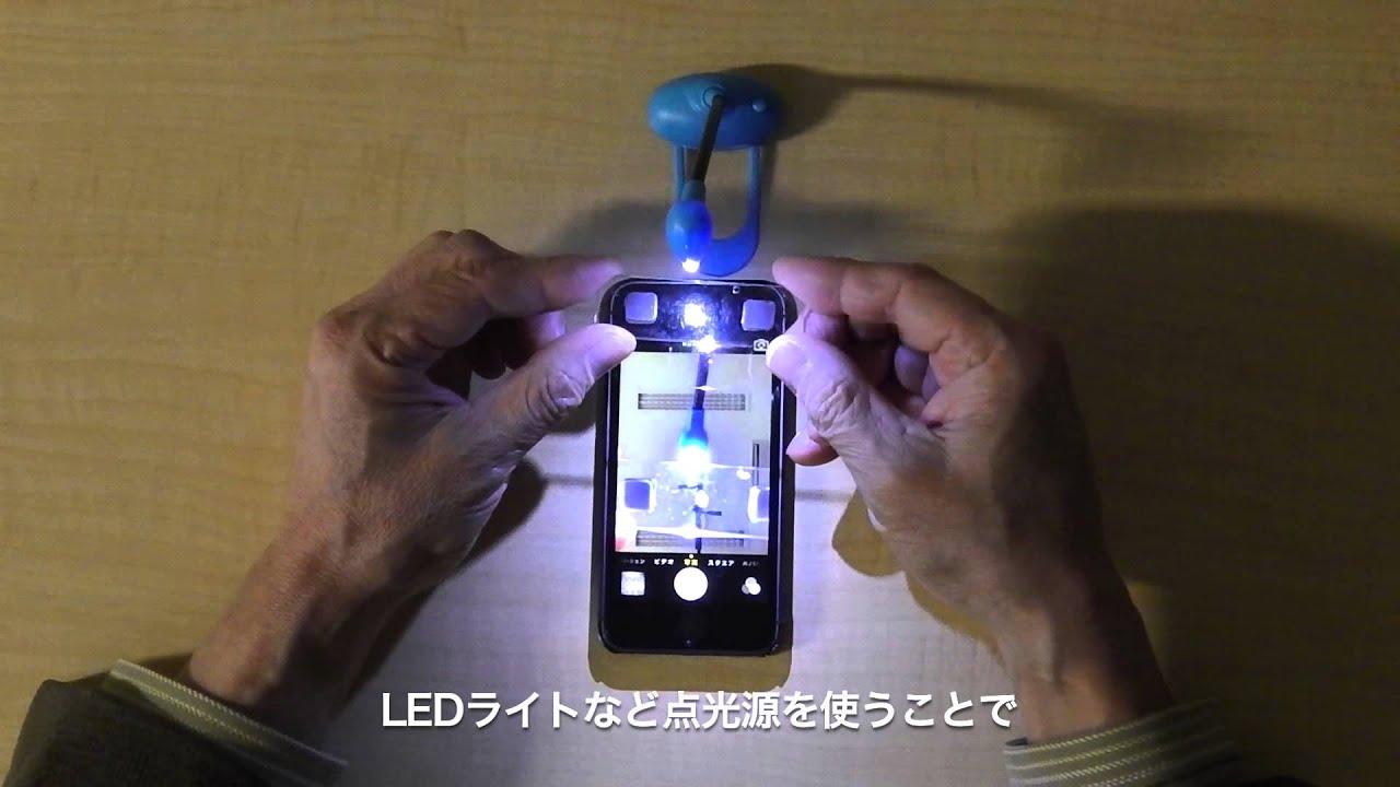 11670fb414 テラベース テラベース<BR>スマートフォン顕微鏡<BR>Leye(エルアイ)球型レンズ 倍率:30-100倍<BR>for  各種スマートフォン・タブレット<BR>《1セット20個 ...