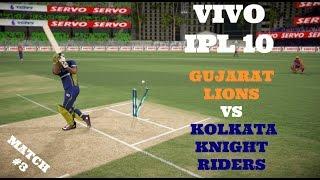 vivo ipl 10 gl vs kkr match 3 last ball thriller