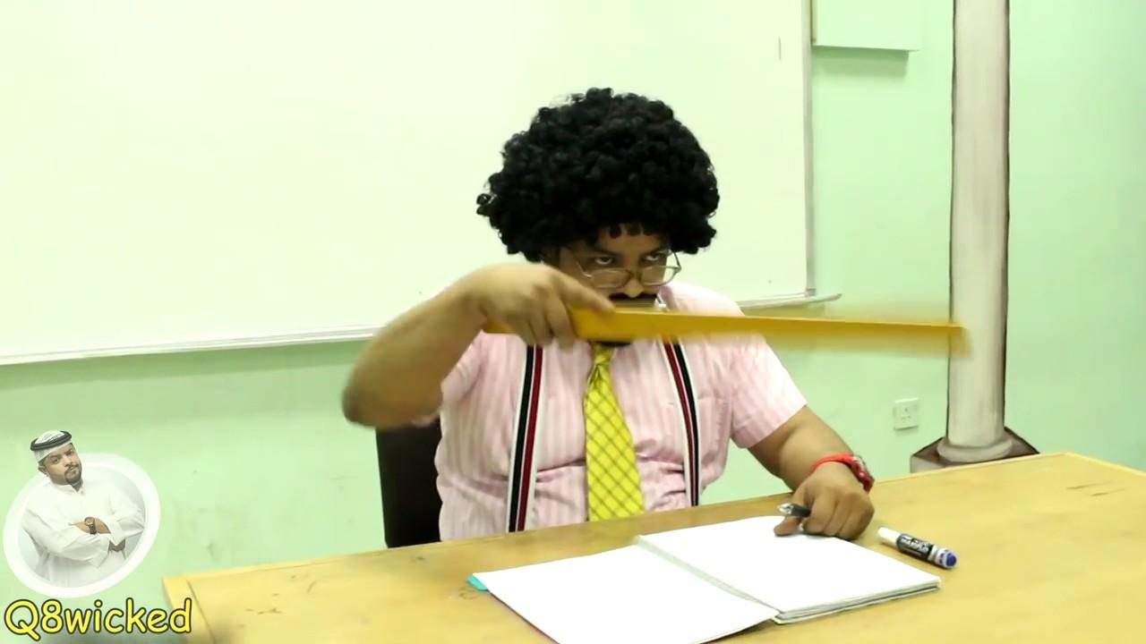 مدرسة بووليد التعليمية الحلقة 82 - YouTube