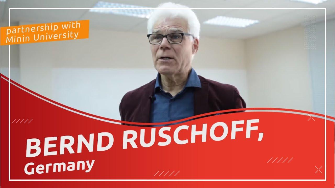 Bernd Ruschoff (Germany) about partnership with Minin University