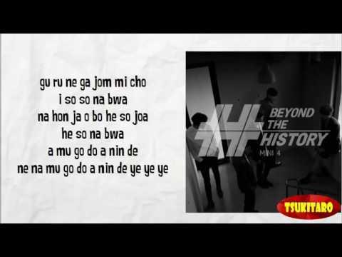 history---might-just-die-lyrics-(easy-lyrics)