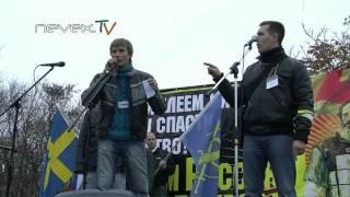 Русский Митинг Питер 4 ноября 2011