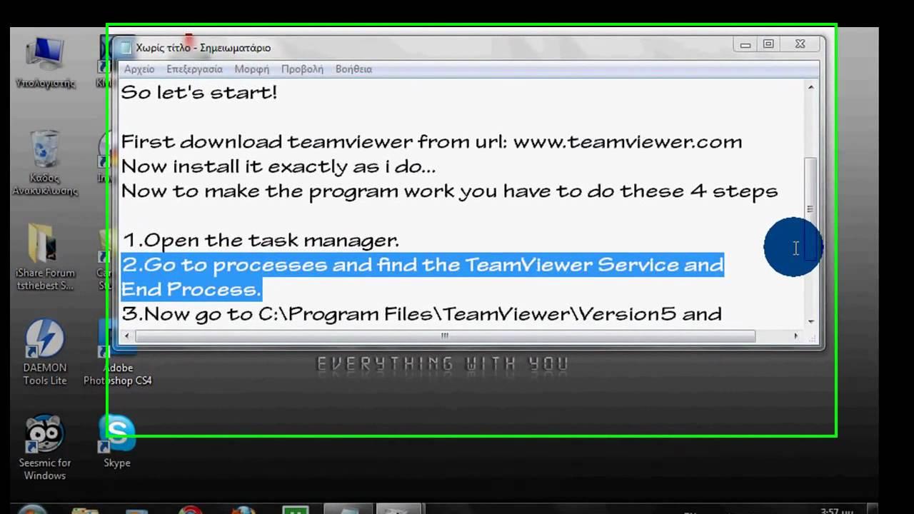 Скачать teamviewer 10 для windows 7