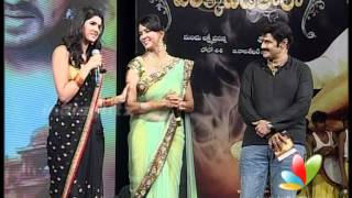 Deeksha Seth Speech at Vu Kodhatara Ulikkipadathara audio Release