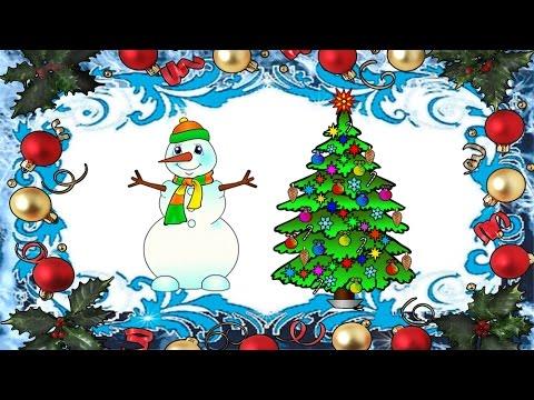 Песенка про Снеговика