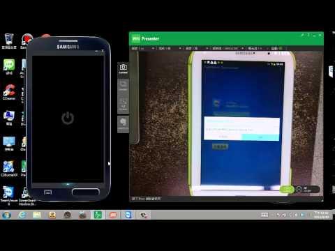 14 如何用電腦遙控平板手機QS介紹 - YouTube