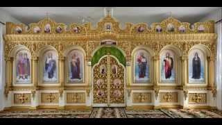 01  Молитвы утренние  Начало и молитва Святому Духу
