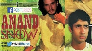 Anand meets Game of Thrones (Jon Snow) | Posteries