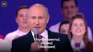 Путин о выдвижении на четвертый срок