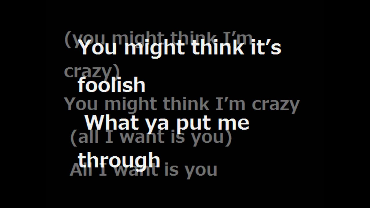 The Cars You Might Think Lyrics