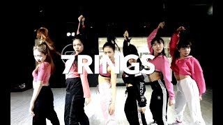 안산댄스학원 MIND DANCE (마인드댄스) 펑키째즈 6:30 레벨업Class | Ariana Grande - 7Rings | 조윤아T