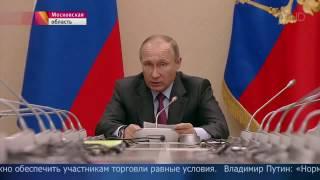 Правительство РФ подготовит решения для продвижения на международном рынке отечественной продукции(, 2016-11-02T16:27:14.000Z)